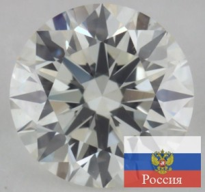 Russian-diamond